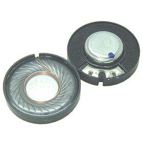 30mm Mylar Speaker from  Wealthland (Audio) Limited