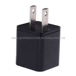 USB Battery Charger from  Aquilstar Precision Industrial (Shenzhen) Co. Ltd