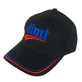 Baseball Caps from  Qingdao Classic Landy Garments Co. Ltd