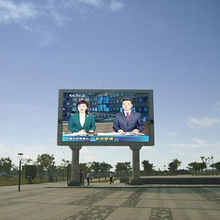 Electronic LED Display Signs from  Chengxinguang Technology Co., Ltd.