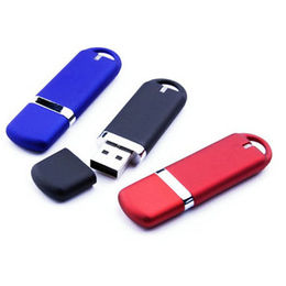 Promotional Plastic USB Flash Drive from  Memorising Tech Limited