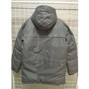 China JW Men's Grey Down Casual Jacket