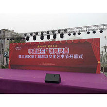 Outdoor Full Color High Brightness LED Display from  Chengxinguang Technology Co., Ltd.