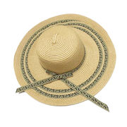 Fashionable Women's Beach Straw Hats from  Ebolle Fashion Accessories Co. Ltd