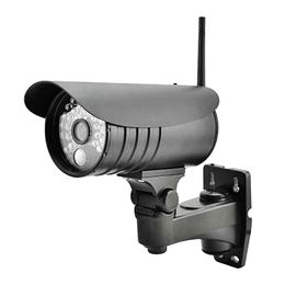 720P outdoor IP camera from  Shenzhen Gospell Smarthome Electronic Co. Ltd
