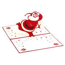 Christmas greeting card from  Fujian Singyee Group Co. Ltd