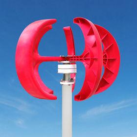 200W NE-R wind turbine generator