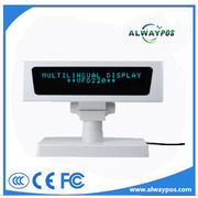 China High brightness VFD POS customer pole display with 40 characters 2 lines