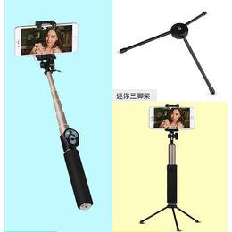 Bluetooth selfie sticks from  Shenzhen SoonLeader Electronics Co Ltd