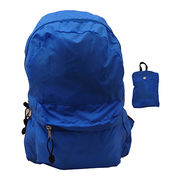 Backpacks from  SHANGHAI PROMO COMPANY LIMITED