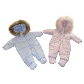 Kids' padded jackets from  Qingdao Classic Landy Garments Co. Ltd