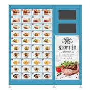 Automatic Food vending machine from  Zhejiang Sopop Industrial Co., Ltd