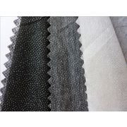 China Nonwoven fusible interlining double dot