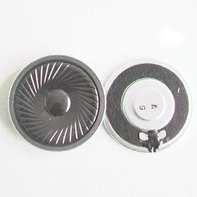 Multimedia Mylar Speaker from  Xiamen Honch Industrial Suppliers Co. Ltd
