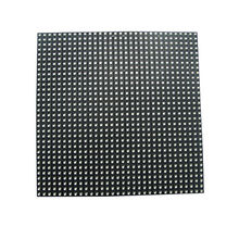 P6 Indoor LED Display Module from  Chengxinguang Technology Co., Ltd.