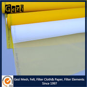 China Silk mesh, 220 micron, polyester, screen printing