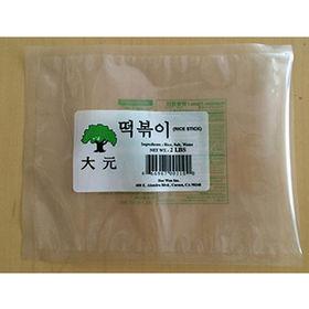 Food Packing Bags from  Everfaith International (Shanghai) Co. Ltd