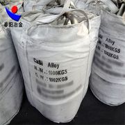 China SGS-approved Calcium Silicon Deoxidizer, 0-200 Mesh