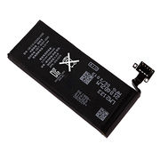 Rechargeable phone battery from  Yuda Electronic (HK) Technology Co.,Limited