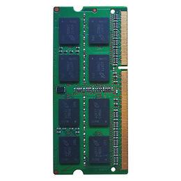 DDR3 SDRAMs from  Memorising Tech Limited
