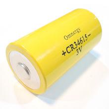 Battery from  Power Glory Battery Tech (HK) Co. Ltd