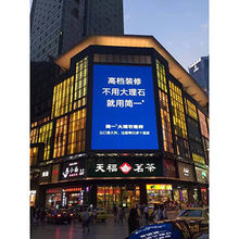 LED Display from  Chengxinguang Technology Co., Ltd.