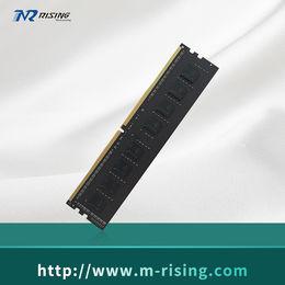 DDR4 SDRAM from  Memorising Tech Limited