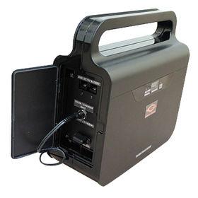 Portable solar power stations from  Drow Enterprise Co. Ltd