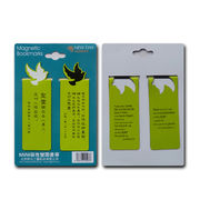 Magnetic Bookmark from  Jyun Magnetism Group Limited