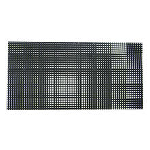 HD P5 Outdoor SMD LED Display Module from  Chengxinguang Technology Co., Ltd.