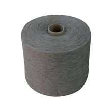 Wool cashmere blended yarn from  Inner Mongolia Shandan Cashmere Products Co.Ltd