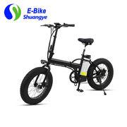 China New and stylish 20''*4.0/36V Lithium battery powered folding electric fat bike