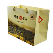China Customized design recyclable paper bag cheapest shopping paper bag for gifts packaging