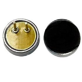 Mini Microphone Units from  Xiamen Honch Industrial Suppliers Co. Ltd