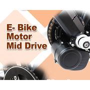 China Hidden battery 26'' 36V 250W mid drive motor electric bike mountain e bike