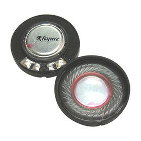 27mm Neodymium Mylar Speaker from  Wealthland (Audio) Limited