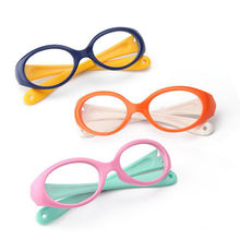 df1d9d7c91ac Kids' optical frame from Eye Designs and Concepts Manufacturing Co. Ltd