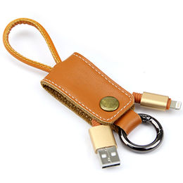 Leather Keychain USB Cable from  Dongguan Heyi Electronics Co. Ltd