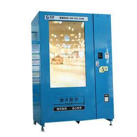 Single cabinet advertising screen vending machine from  Zhejiang Sopop Industrial Co., Ltd
