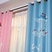 China Newest Design Printed Baby Room Curtain in China Supplier