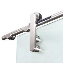 Sliding glass door system from  Door & Window Hardware Co