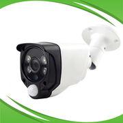 PIR Motion Sensor Camera from  Unique Vision Technology(HK)Co.,Ltd