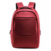 b043f8c3682a China Laptop Backpack from Dongguan Manufacturer  ProCube Enterprise ...