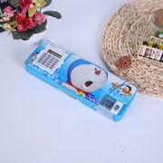 China Calculator pencil case, button sharpener pencil box/PVC pencil box plastic pencil box