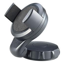 Universal Windshield/Dashboard Suction Holder from  Monoeric International Co. Ltd