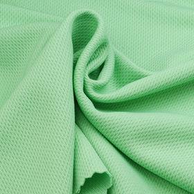 Wicking Birdeyes Fabric from  Lee Yaw Textile Co Ltd