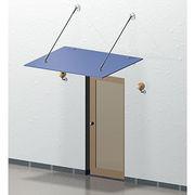 Canopy from  Door & Window Hardware Co