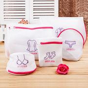 China Zipper reusable bra laundry bag,promotional custom logo printed economical portable