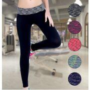 Hong Kong SAR Women's sport pants, dye quick and stretch