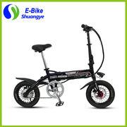 China 14'' 36V hidden battery mini folding city electric bike